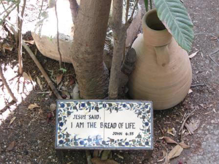 "Jesus said: ""I am the bread of life"", Garden Tomb in Jerusalem"